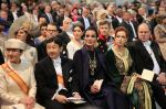 (L-R) Japan's Crown Princess Masako, Pri